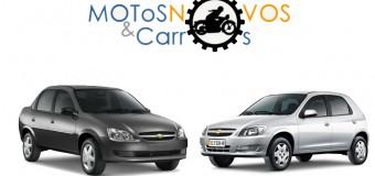 Classic ou Celta, Qual o melhor carro para comprar?