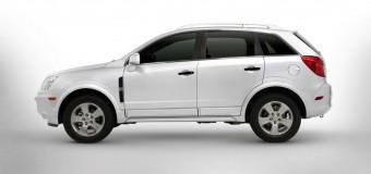 Nova Captiva 2015 da Chevrolet, Preço, Cores, Fotos e mais