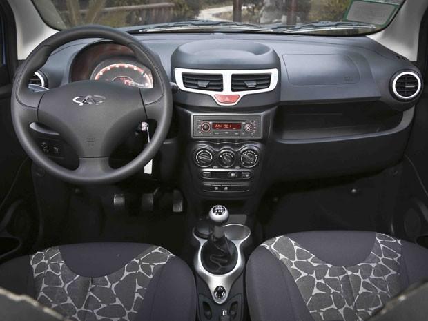 New QQ interior